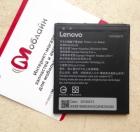 Аккумуляторная батарея BL242 для Lenovo A6010, A6000, A2020a40