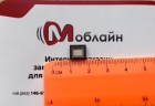 Слуховой динамик спикер для Meizu MX4