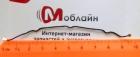 Коаксиальный кабель для Nomi i5030