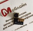Основная камера для Blackview A8 MAX