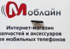 Пластиковая кнопка включения для Lenovo K10a40