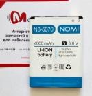 Батарея для Nomi i5070