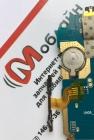 Шлейф кнопки громкости для Nomi i552