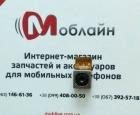 Основная камера для Nomi i5010
