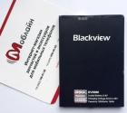 Аккумулятор для Blackview BV5000