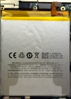 Аккумуляторная батарея (BT15) для Meizu m3s (Original)