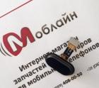 Кнопка Home для Meizu M5 (Original)