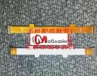Основной шлейф для Lenovo A830