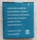 Аккумуляторная батарея для Elephone P6i