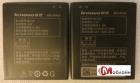 Аккумулятор BL229 для Lenovo A8, A808T, A806