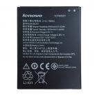 Батарея Bl-243 для Lenovo A7000, K3