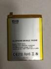 Аккумуляторная батарея для Elephone P9000