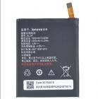 Оригинальная батарея BL-234 к Lenovo p70, p1m, A5000