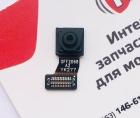 Фронтальная камера для Xiaomi Redmi 9 (Original)