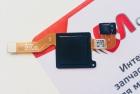 Датчик отпечатка пальцев для Xiaomi Redmi Note 5
