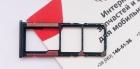 Симхолдер для Xiaomi Redmi 9 (Original)