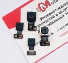 Основные камеры для Xiaomi Redmi 9 (Original)