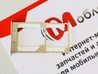 Simholder для Oukitel K6000