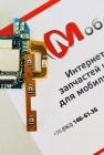Шлейф кнопок громкости и включения для Oukitel K6000
