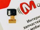 Фронтальная камера для Nomi i5031