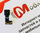 Фронтальная камера для Xiaomi Mi A1