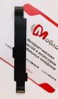 Основной межплатный шлейф для Xiaomi Pocophone F1