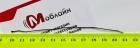 Коаксиальный кабель для Xiaomi Pocophone F1