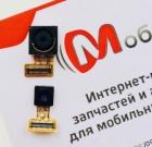 Основные камеры для Homtom S8