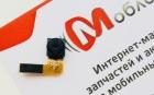 Фронтальная камера для Homtom S8