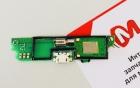 Нижняя плата для Lenovo A516