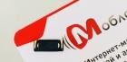 Слуховой динамик (спикер) к Lenovo a516