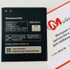 Батарея BL-210 к Lenovo s650, s820, a766, a656, a536