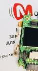 Шлейф кнопки громкости к Lenovo S820