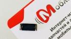 Слуховой динамик для Lenovo A766