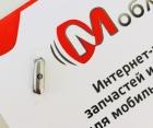 Кнопка включения для Lenovo A766