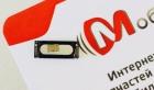 Слуховой динамик (спикер) к Lenovo A680