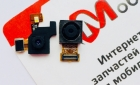 Основные камеры для Blackview A60 (Original)