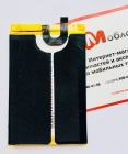 Аккумуляторная батарея (4080mah) для Blackview A60 (Original)