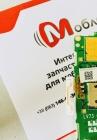 Шлейф кнопок громкости для Lenovo A269