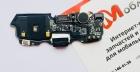Нижняя плата для Blackview BV6800 Pro