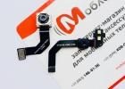 Основные камеры для Blackview BV6800 Pro (Original)
