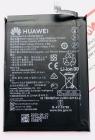 Аккумуляторная батарея hb426489eew для HUAWEI P Smart S (AQM-LX1) Original