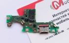 Нижняя плата для Huawei P Smart S (AQM-LX1) Original