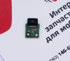 Датчик приближения для HUAWEI P Smart S (AQM-LX1) Original