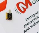 Вибромотор для Xiaomi Redmi 6/6a