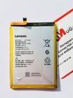Аккумуляторная батарея LB002 Lenovo S5 (K520) Original