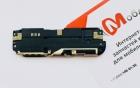 Внешний динамик бузер для Xiaomi Redmi 5 (Original)