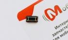 Слуховой динамик для Xiaomi Redmi 5 (Original)