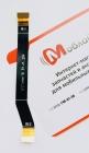Основной шлейф для Xiaomi Redmi 5 (Original)