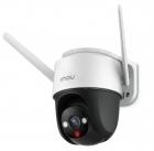 4МП уличная поворотная WI-FI видеокамера Dahua Cruiser 1080P Full HD